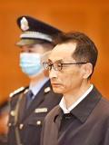 北京市原副市长陈刚一审获刑15年 受贿超1.2亿元