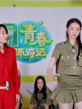 青春环游记:范丞丞杨迪郑乃馨舞蹈battle,火辣劲爆,亮瞎双眼