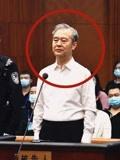 搞钱色交易!河北原副省长李谦受贿超5000万获刑13年!