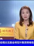 安徽泗县原书记获刑14年10年受贿六百次