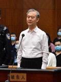 受贿5048万余元,河北省原副省长李谦一审获刑13年