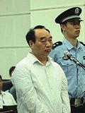 雷政富受贿案一审宣判 雷政富获刑13年