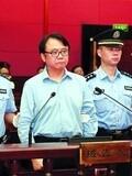 """""""上海商业教父""""王宗南挪用公款近2亿获刑18年"""