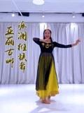 最近各大平台很火的维吾尔族舞蹈《亚丽古娜》节奏很欢快